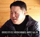 여자친구와 동거 쿨하게 고백한 김구라