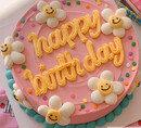 특별한 날을 더욱 특별하게 만들어줄 디자인 케이크