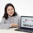 26세 유튜버 '김짠부'의 5000만원 저축기