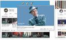 글로 쓴 음악평론이 사라진다…영상-음성 비평 시대의 딜레마