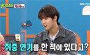 이태빈, '펜트하우스'서 취중연기?초기 설정 '주석훈' 좋아하는 역