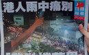 '핑궈일보 지키자'홍콩 IT 전문가들, 디지털 아카이브 구축