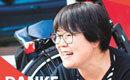 독일 첫 한국계 연방의원 탄생사민당 이예원씨