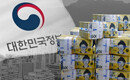 """당정, 재난지원금 80% 지급 논의에與 """"홍남기 선별지급 고집 말라"""" 반발"""