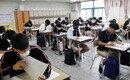 수능지원자 첫 40만명대 졸업생 비율 27% '최고'