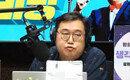 """'나꼼수' 김용민 """"YTN 사장 지원""""김근식 """"몸소 코미디"""""""