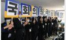 열린민주당, 손혜원·정봉주 등 공동위원장…선대위 출범