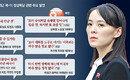 """김여정 """"대북 적대정책 철회가 주제 돼야""""… 美에 대화재개 공넘겨"""