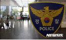 공사소음 항의…구청서 흉기 자해소동 60대 체포