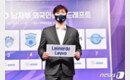 'V리그 MVP' 출신 레오, OK 유니폼 입는다…6년 만에 한국 복귀