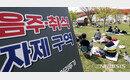 """'한강 치맥' 논쟁중…""""음주 위험천만"""" vs """"규제 지나쳐"""""""