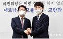 """안철수 """"합당땐 새 당명"""" vs 이준석 """"기싸움 말아야"""""""