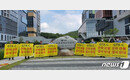 GTX-C노선에 은마아파트 주민들 '부글부글'… 왜?