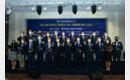 국가인적자원개발컨소시엄 20주년 기념 및 우수기관 시상식 개최