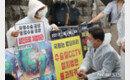 """세계의사회 """"수술실 CCTV 반대… 전체주의 국가 사고"""""""