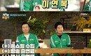 """이연복 """"월급 1000만원 받는다…내 식당서 연예인들 비밀데이트"""""""