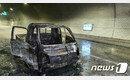 양산 두명터널서 트럭 화재…2명 연기 흡입·차량 13대 한때 고립