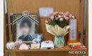 '이중사 성추행 피해사실 삭제 의혹' 군사경찰단장 입건