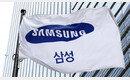 삼성전자, 브랜드 가치 88조원 세계 5위…1위 기업은?