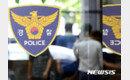 아파트 주차장서 10대 성폭행 시도 혐의 20대 구속