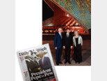 5월 1일 호주 시드니 오페라하우스를 찾은 에마뉘엘 마크롱 프랑스 대통령(가운데)과 맬컴 턴불 호주 총리 부부. 왼쪽 사진은 마크롱 대통령 얼굴을 '페페 르 퓨'와 합성한 5월 3일자 시드니 '데일리 텔레그래프지'. [AP=뉴시스]