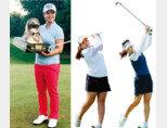 7월 9일 미국 위스콘신주 오나이다에서 열린 손베리 크리크 LPGA 클래식에서 최종 합계 31언더파 257타로 우승한 김세영과 LPGA 1위 박인비, LPGA 4위 유소연.(왼쪽부터) [사진 제공 · 스포타트 매니지먼트, 뉴시스]
