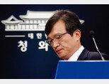 김의겸 전 청와대 대변인은 흑석동 상가 투기 논란이 일자 3월 29일 대변인 직에서 자진 사퇴했다. [뉴스1]