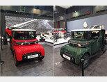 SNK모터스, 내년부터 소형 전기차 생산