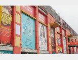 중국 광저우의 대표적인 화장품 도매시장인 에바 플라자. 에바 플라자에서는 화장품은 물론, 포장지와 화장품 제조용 재료까지 판매하고 있다.