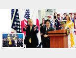5월 28일 도널드 트럼프 미국 대통령(왼쪽)이 일본 요코스카 해상자위대 기지에 정박해 있는 호위함 '가가(かが)'에 승선한 모습. [AP=뉴시스]