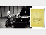 작곡가 존 케이지의 대표곡 '4분 33초'. [유튜브 캡처, 뉴욕 공공 도서관]