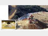 희토류(왼쪽). 중국에서 희토류가 가장 많이 매장된 바오터우 광산에서 희토류를 캐내는 모습. [VCG, 위키피디아]