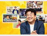 [뉴스1, MBC 방송 캡처, tvN 방송 캡처, 홍태식, SBS 방송 캡처, 뉴스1]