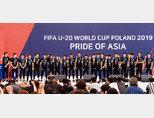 2019 FIFA U-20 월드컵 대표팀이 귀국한 6월 18일 공식 환영행사가 진행된 서울시청 앞 서울광장. [동아DB]