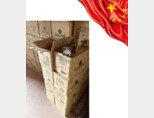 중국 광저우 바이윈 지역 '신지에(新街)'의 한 물류창고에 한국 유명 화장품 브랜드 '샹프리' 모조품이 대량 적재돼 있다. [사진 제공 · NBST]