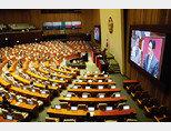 7월 9일 열린 국회 본회의장. [동아DB]