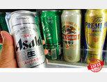 '보이콧 재팬'이 한창인 가운데 일본 맥주 브랜드가 주된 불매 대상으로 지목되고 있다. [뉴시스]