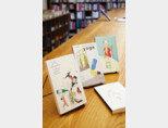 서울 마포구 서교동의 독립서점 '땡스북스'에 비치된 '아무튼 시리즈'. [홍중식 기자]