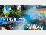 일파만파 DLF 사태, 경영진으로 화살 돌아가나