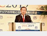 도쿠노 에이지 세계평화통일가정연합 일본회장. [사진 제공 · 가정연합]