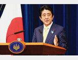 일본 역사상 최장수 총리가 된 아베 신조 총리. [일본 총리실]