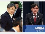강기정 청와대 정무수석(왼쪽)과 김상조 청와대 정책실장. [뉴시스]