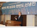 김학준 단국대 석좌교수