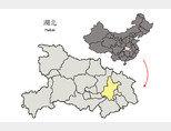코로나19 발생지로 알려진 중국 후베이성 우한시. [위키피디아]