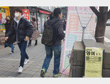 3월 3일 서울 동작구 노량진동 학원가에서 공무원시험을 준비하는 수험생들이 강의를 들으러 이동하고 있다. [최진렬 기자]