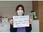 코로나 환자들을 응원하는 한 간호사