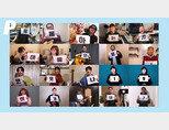 코로나19 확산을 막기 위한 '사회적 거리두기' 지지 차원에서 이한철과 동료뮤지션들이 따로 촬영한 동영상을 하나로 편집해 만든 '슈퍼스타' 유튜브 동영상.  [POCLANOS공식유튜브 채널]