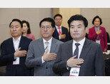 국민의례하는미래한국당-합동워크샵. [뉴스1]