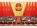 시진핑 중국 국가주석 (앞줄 가운데)이  5월 23일 개막한 전국인민대표대회에 참석했다. [차이나데일리]