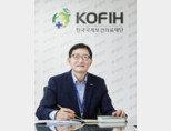 한국국제보건의료재단을 이끌고 있는 추무진 이사장. [홍중식 기자]